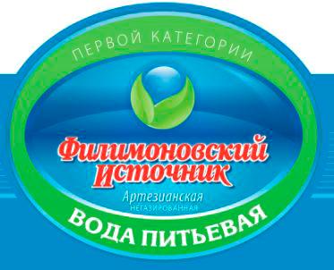 """Вода питьевая артезианская  """"Филимоновский источник"""" , 19л."""